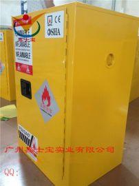 危化品防爆柜化学品安全柜工业安检柜实验室防腐蚀储存柜品质商家