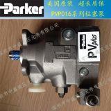 Parker柱塞泵配件