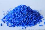 中新华美 高光泽abs 改性塑料颗粒  改性塑料 abs  abs改性工程塑料  改性塑料生产
