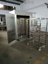 葡萄干烘干机 树莓干烘干机 枸杞烘干机 专业制造