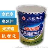 聚氨酯防水塗料 外牆防水塗料 合成高分子防水塗料