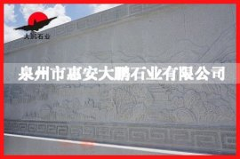 精品展示 广场浮雕背景墙 浮雕文化墙 品质**