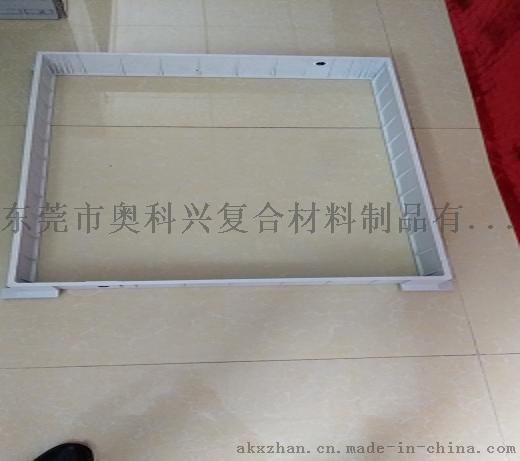 玻璃鋼模壓模組,SMC模壓光伏模組框