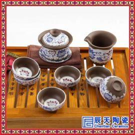 居家装饰陶瓷茶具,工艺礼品茶具批发,颜色釉陶瓷茶具