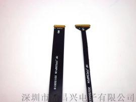 FPC排线 柔性线路板带   0.5间距