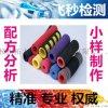 飞秒分析橡胶成分 浙江杭州橡胶配方 定性定量检测