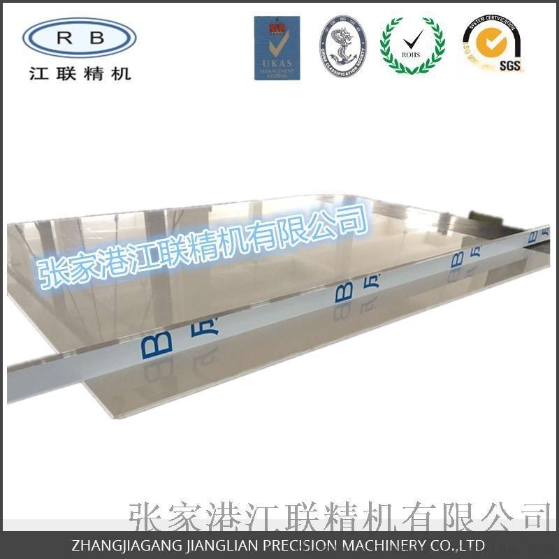 厂家直销 2米超宽铝蜂窝工作平台板 机械设备工作台面 铝合金操作平台 蜂窝铝板