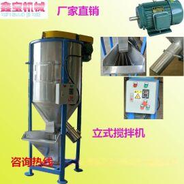 东莞市鑫宝机械 XB-500立式(可加热)搅拌机
