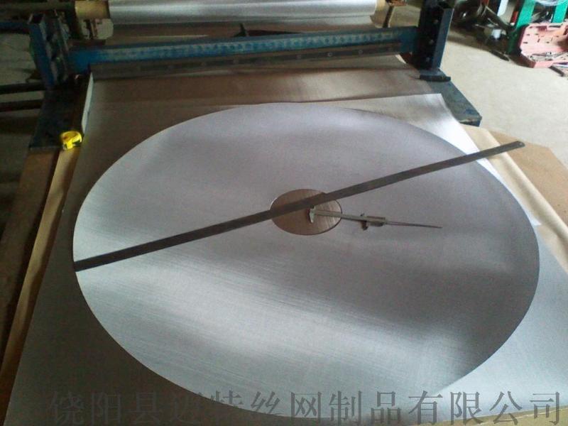 超宽过滤网 超大过滤网片 不锈钢滤网 高效过滤网
