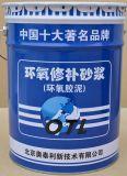 新乡环氧修补砂浆厂家防腐砖粘贴砂浆用途