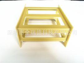 黄色FR4绝缘变压器骨架加工 绝缘垫片 变压器绝缘配件加工成型