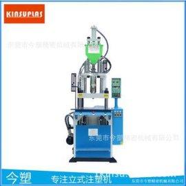 东莞注塑机厂家销售 双色机KSU-450-ST超低的立式注塑机报价