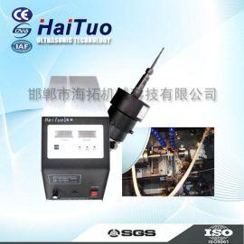 海拓HI-TOO旋转超声加工设备