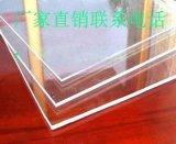 PC耐力板、PC湖蓝耐力板、PC防静电耐力板
