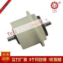 微型磁粉离合器供应商_微型磁粉离合器价格
