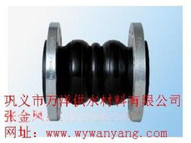供应KXT型可曲挠双球橡胶接头厂家直销专业生产