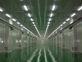 供应净化工程,无尘车间,净化车间净化设备