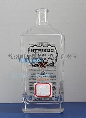 制作酒瓶. 黑色白酒瓶. 酒瓶子做花瓶. 125ml白酒瓶