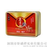 鹿茸粉铁盒 肉苁蓉方形马口铁包装盒 东北鹿补品铁罐