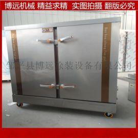 博远提供快速掌握蒸好馒头窍门 蒸馒头蒸箱使用方法