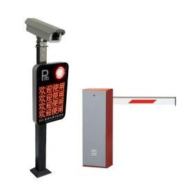 贵州省交安通车牌识别停车场收费系统 车辆进出自动识别