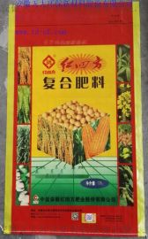 复合肥用编织袋,复合肥包装袋,复合编织袋