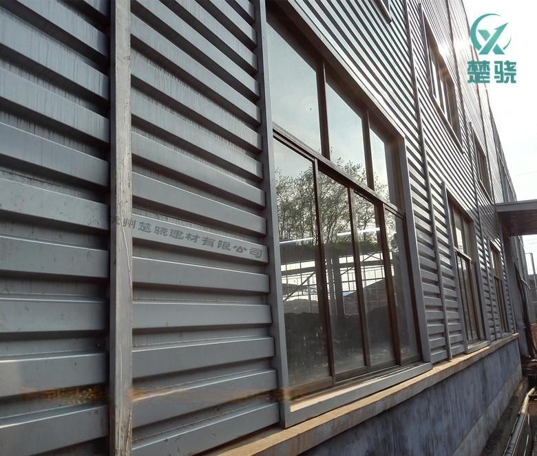 SUS304不锈钢瓦楞压型板