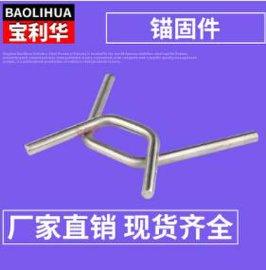 拉伸件不锈钢材质 201/304/316冲压件 不锈钢锚固件锚固钉定制