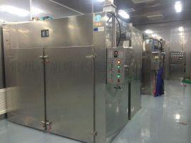 全新一代热风干燥箱、不锈钢新型热风循环烘箱