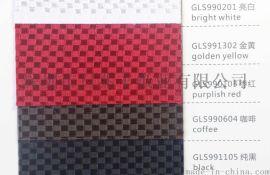 厂家直销  装帧布 格莱丝 特种纸 裱纸加工包装盒书面封面