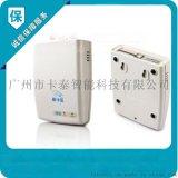 QS-IC02U 非接触式IC卡读写器供应,IC卡发卡器制作价格,厂家直销,价格优惠