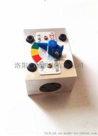 CZ-II防爆型压差发讯器、机械结构指针式压差开关