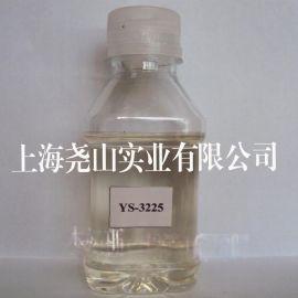 冬季型面涂自流平固化剂3225尧山实业