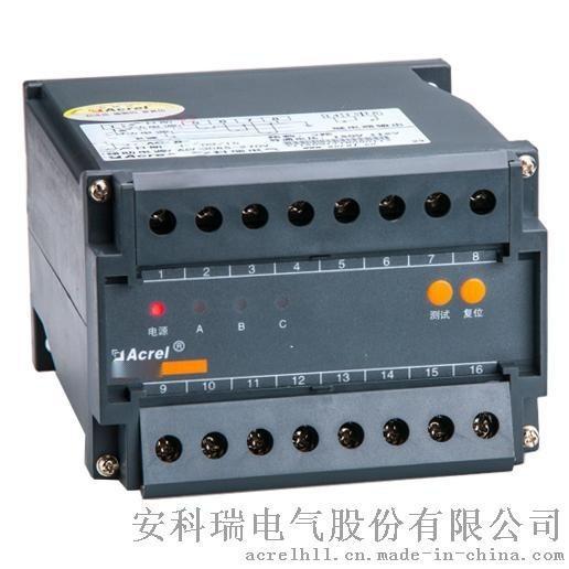 安科瑞ACTB-3电流互感器过电压保护器