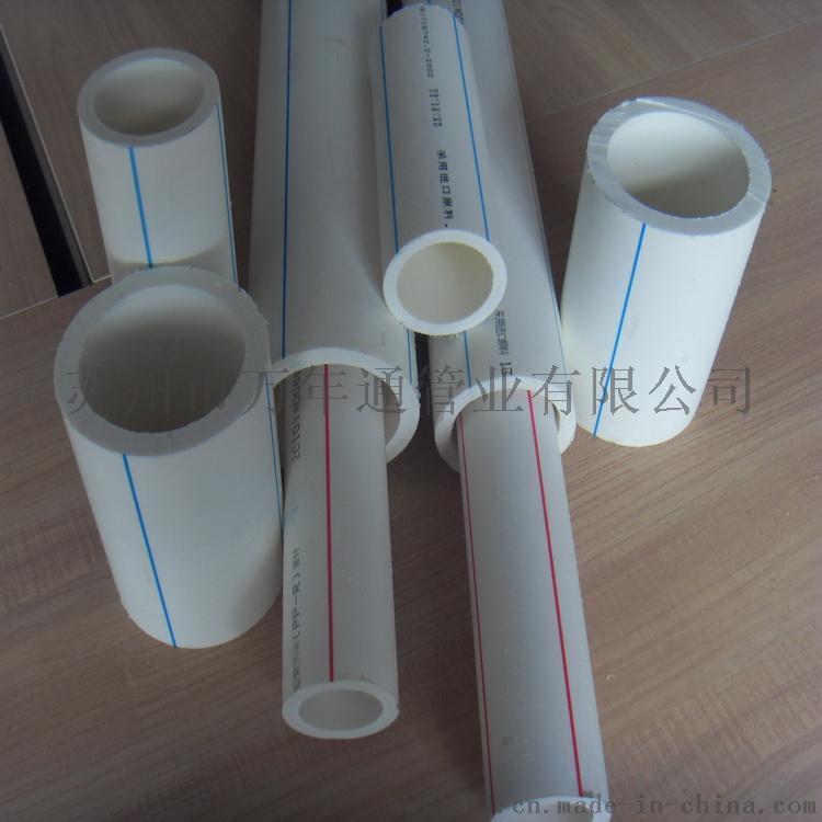 PPR管/PPR冷熱水管/廠家直銷代理