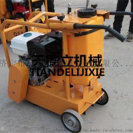汽油马路切割机 QGJQ-500型混凝土路面切割机