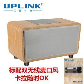 UPLINK网络播放器 蓝牙音箱 卡拉OK点歌机艾普V8
