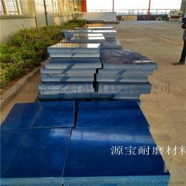 供应高密度聚乙烯煤仓衬板 pe板 耐磨聚乙烯板材