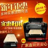 档案盒打印机厂家企业文件袋数码印刷机国企事业单位档案盒打印机