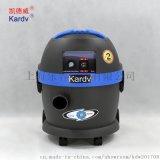 江苏凯德威吸尘器DL-1020酒店宾馆写字楼专用型干湿两用吸尘器