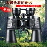新款10x50正品大目镜高清高倍双筒望远镜