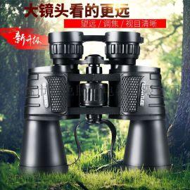新款10x50**大目镜高清高倍双筒望远镜