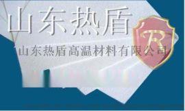 热盾陶瓷纤维纸高温隔热垫片仪器设备绝缘材料