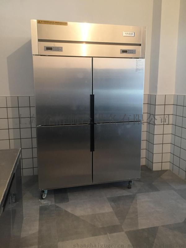 谷格COOLGO395不鏽鋼商用立式冰箱