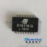兼容H1102 超薄百兆网络变压器 滤波器
