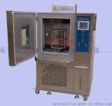 O3臭氧老化試驗箱