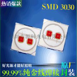 3030 1w黄光贴片灯珠 led发光二极管 光源照明