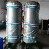 广州市特洛伊省心省钱制氮机厂家