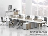 时尚开场办公区员工工位DS-WSK012