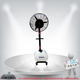 厂家直销大型工业落地电风扇 移动式喷雾强力降温风扇大功率750